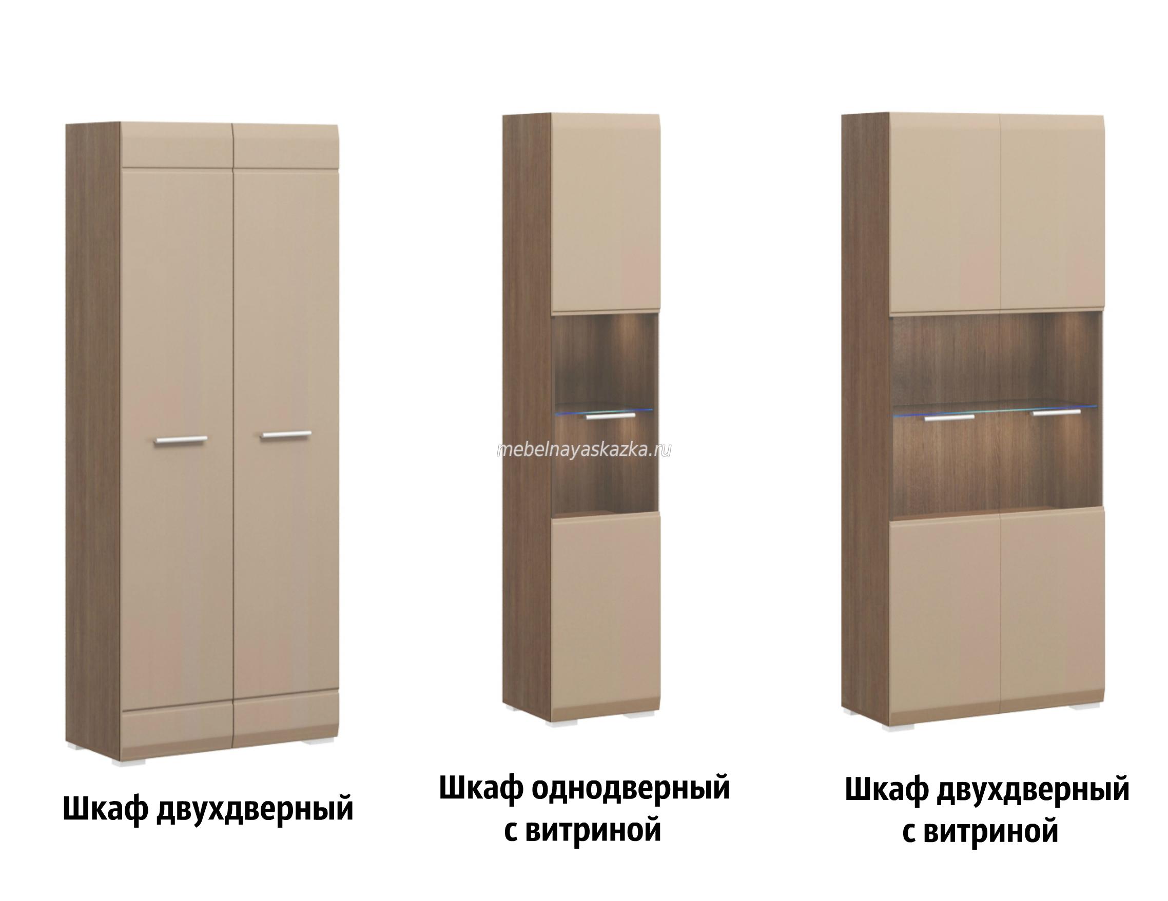 """Модульная гостиная """"Сити"""""""