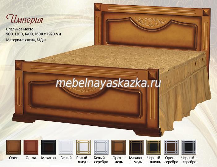 """Кровать """"Империя"""""""
