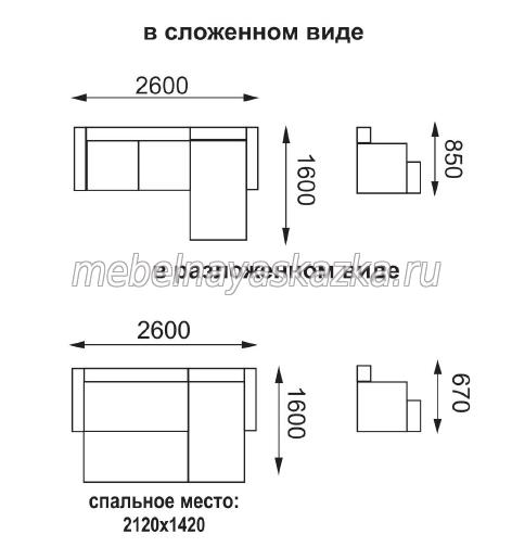 """Диван угловой """"Турин-О"""""""