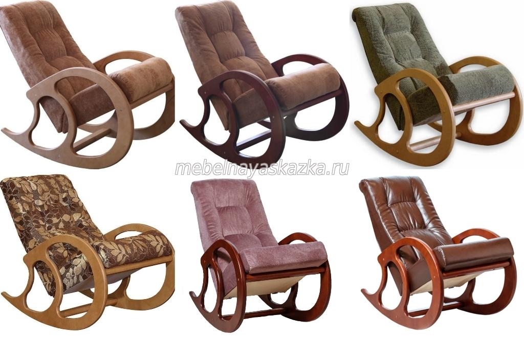 """Кресло-качалка """"Вега"""""""
