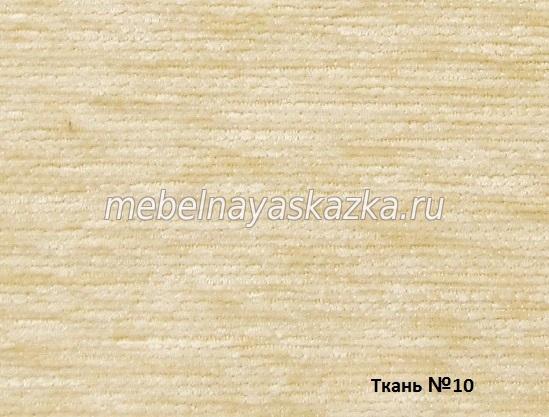 Стул «Этюд Т5»